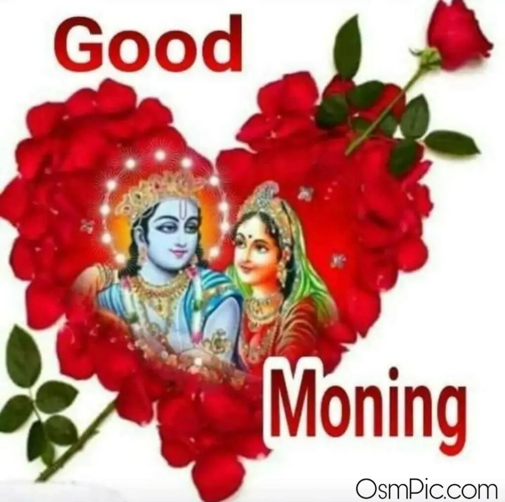 Good morning radha krishna