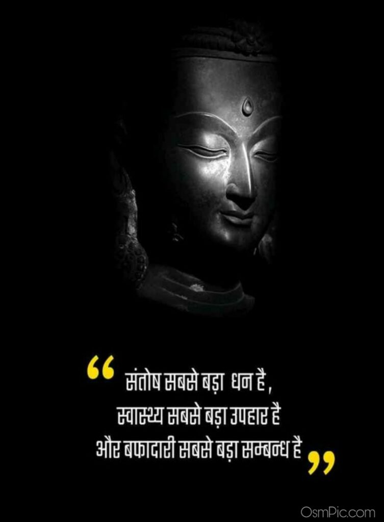Gautam Buddha Quotes Images HD Wallpaper Download Beautiful Pictures Of God Gautam Buddha