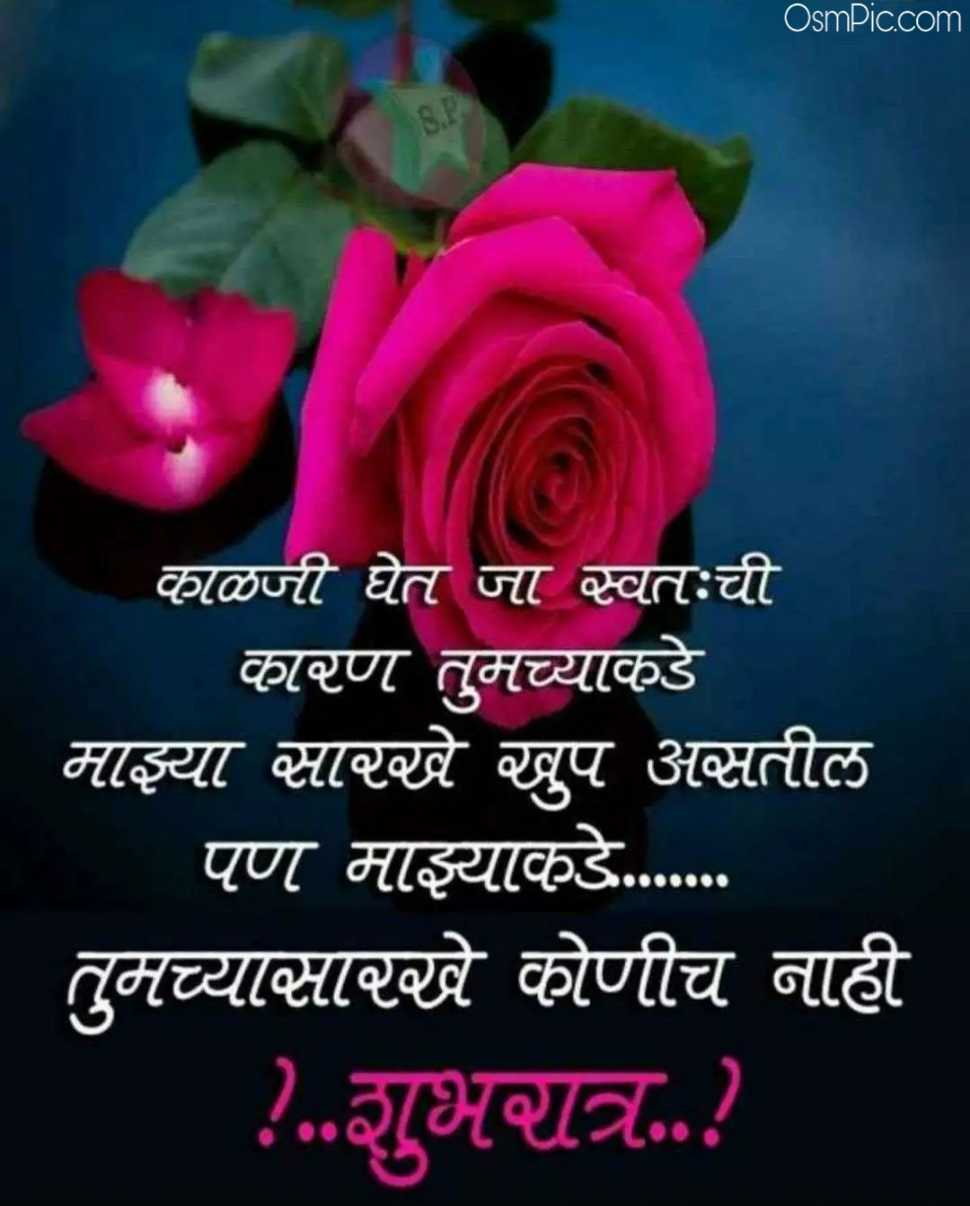 New Good Night Marathi Images Pictures Status Messages For Whatsapp