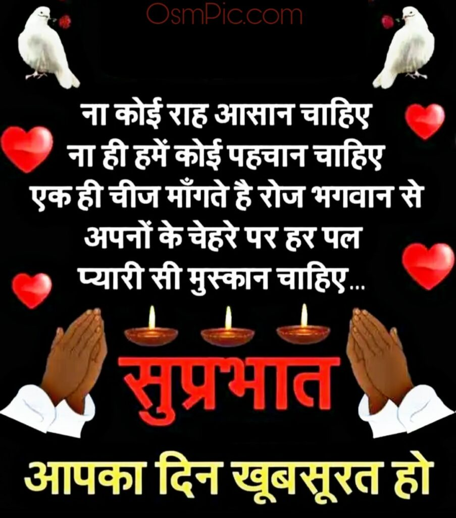 Best Good Morning Image For Friend To Wish Happy New Year Good Morning 2020