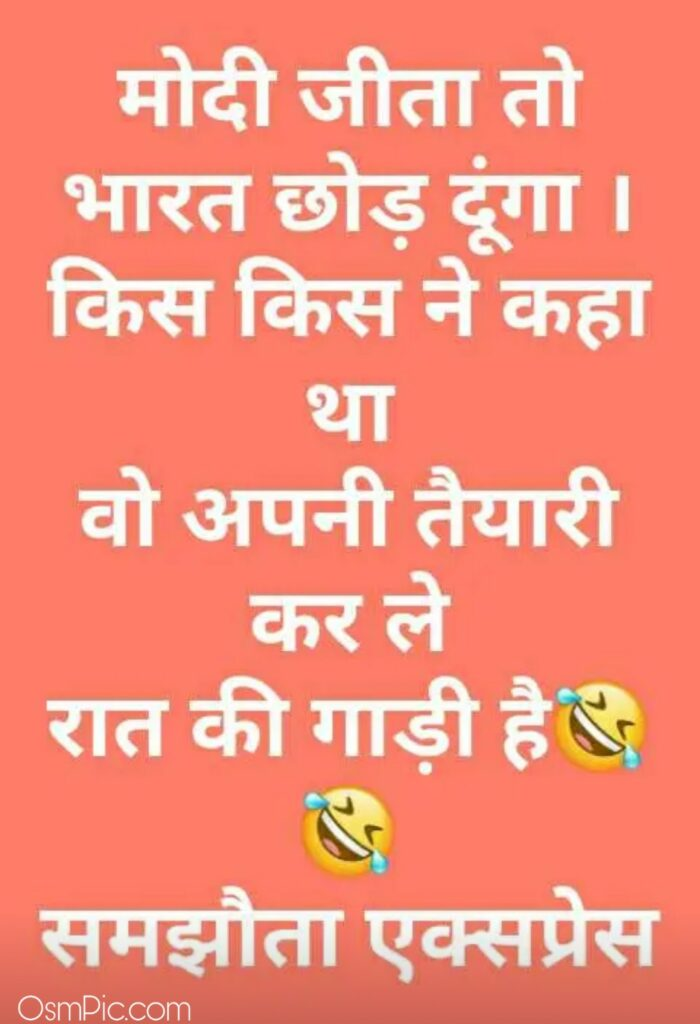 modi support images with quotes for facebook