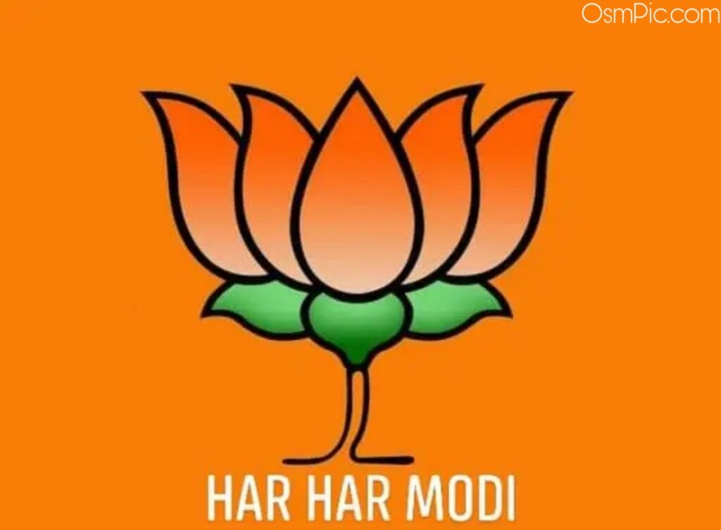 status for bjp support in hindi