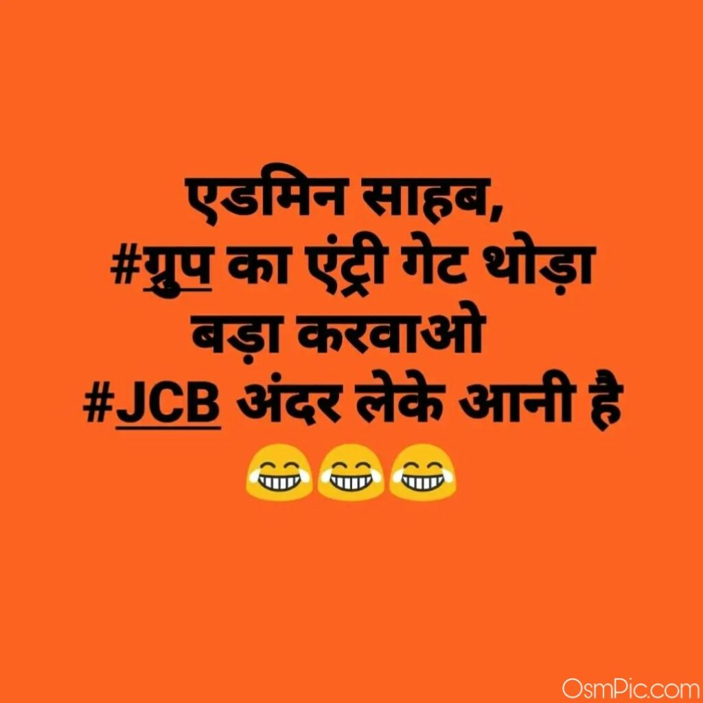 New 2019 Jcb status images for Whatsapp