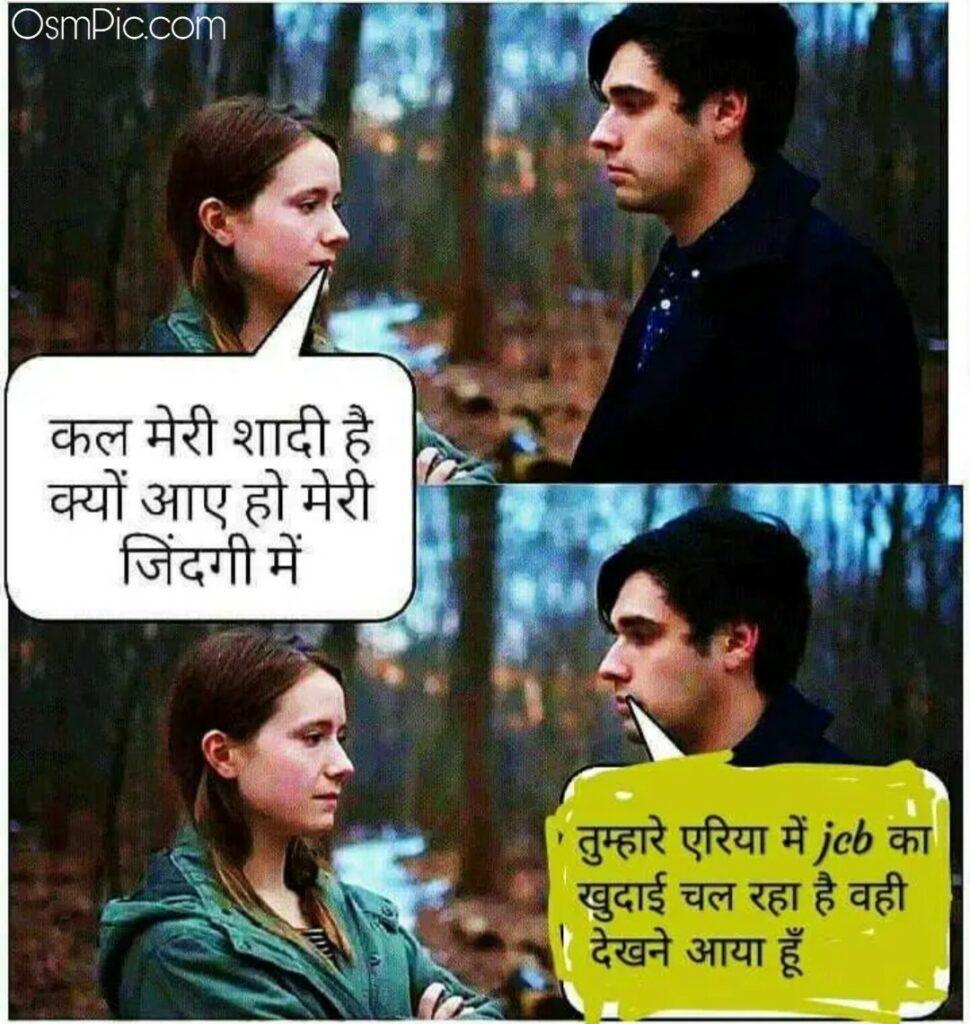 2019 Jcb Ki khudai funny meme hindi jokes images Download for Whatsapp Group