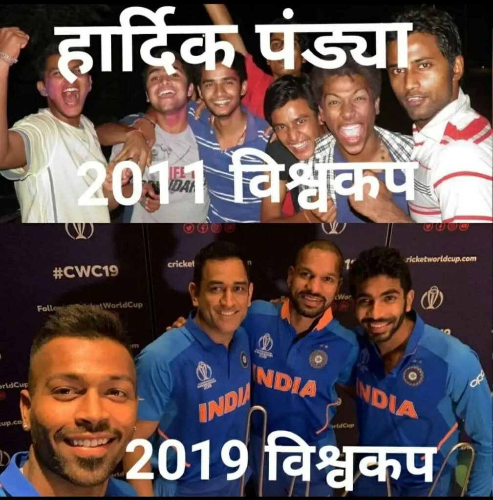 Hardik Pandya Cricket Quotes Memes