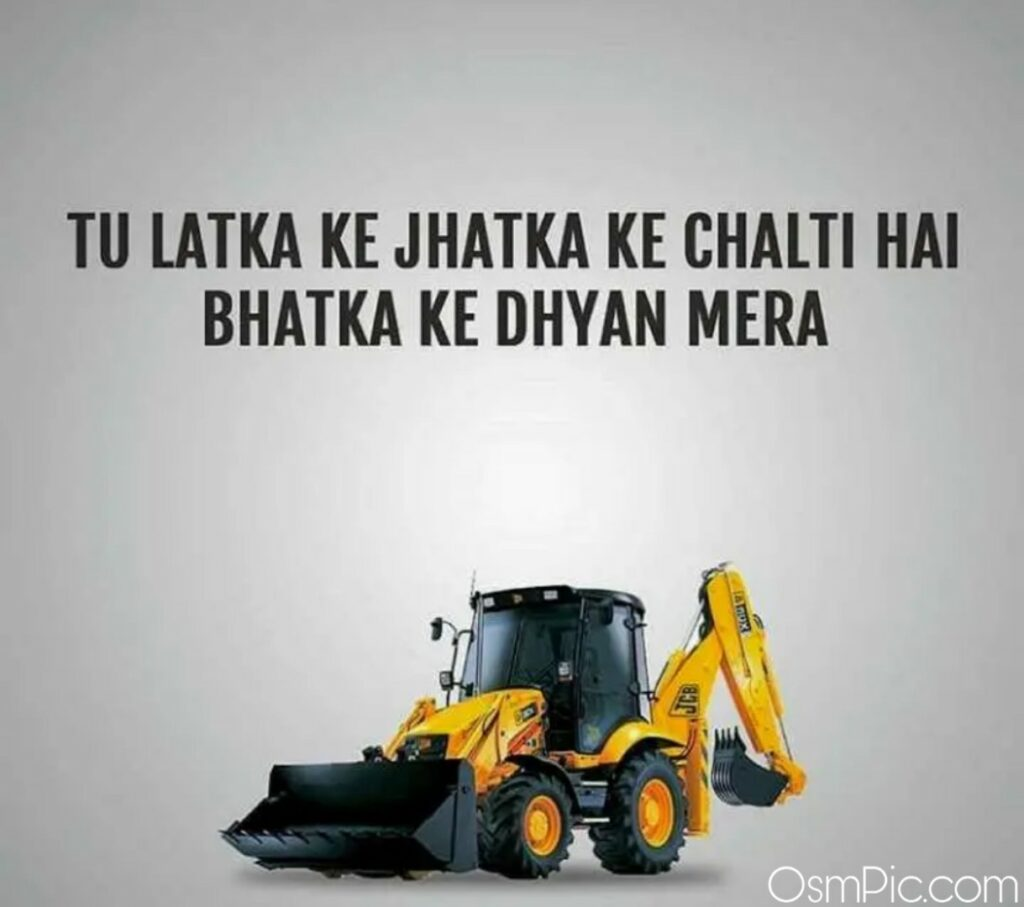 Very funny jcb images Pictures for Whatsapp status Msgs