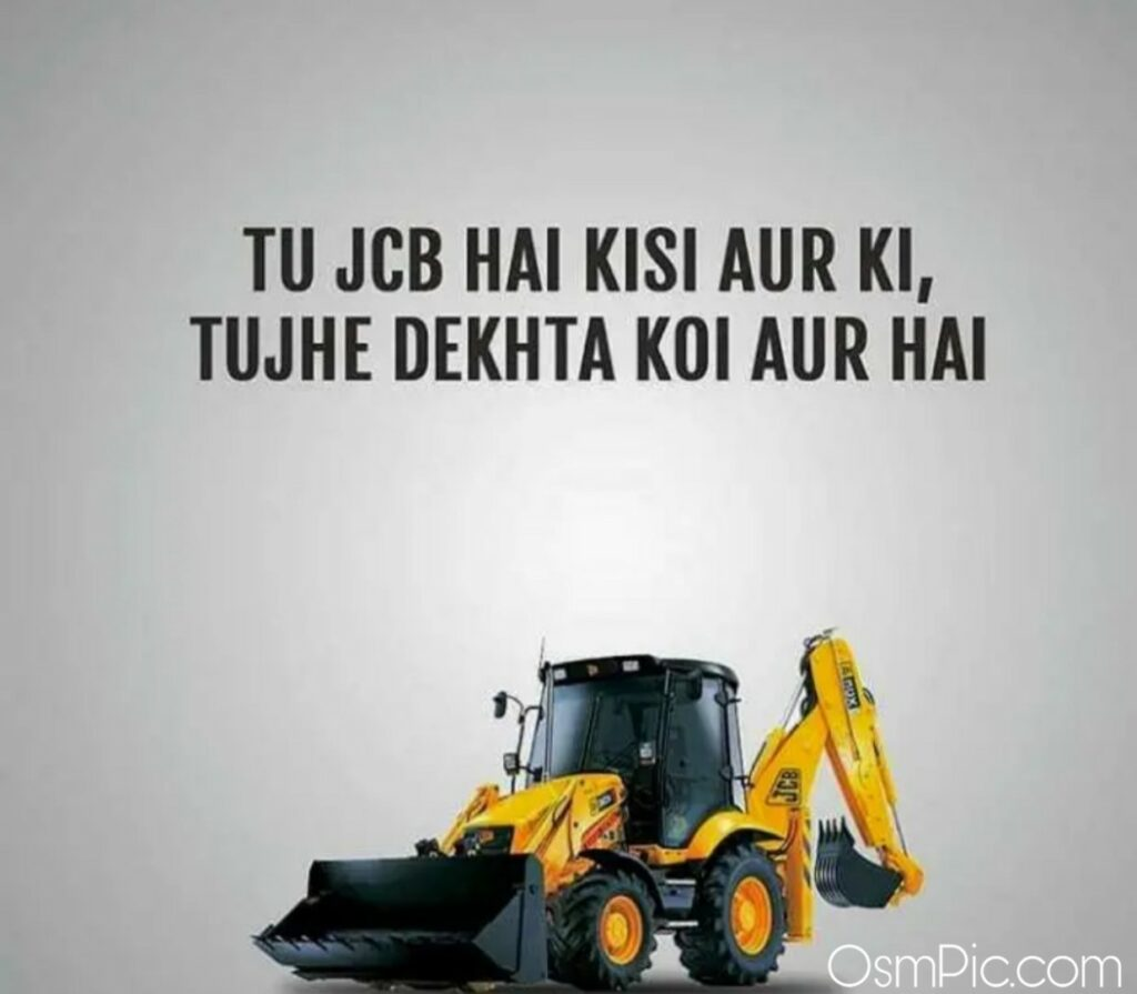 Jcb Funny Pictures photos Download