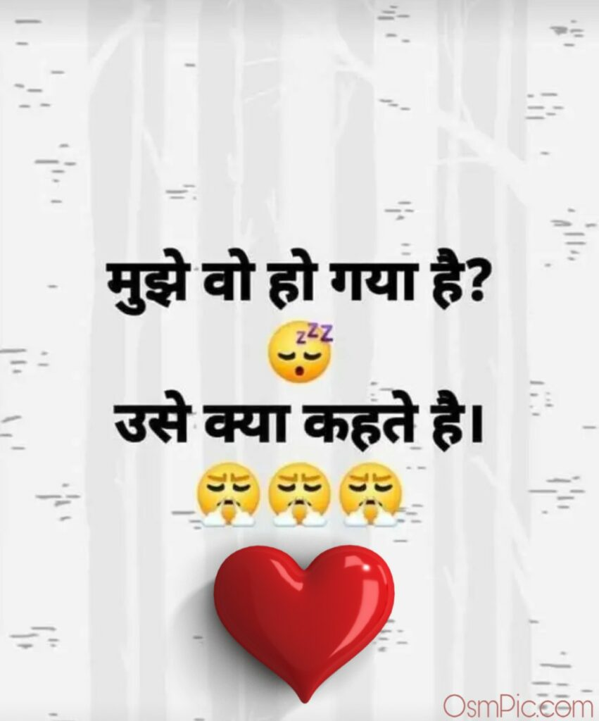 New Cute Love Status Images For Whatsapp Status In Hindi
