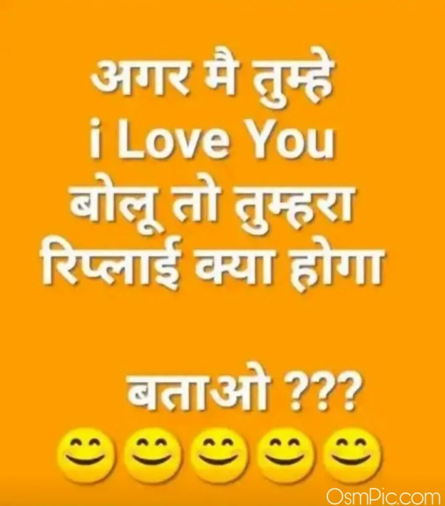 I love you Whatsapp status in hindi Language