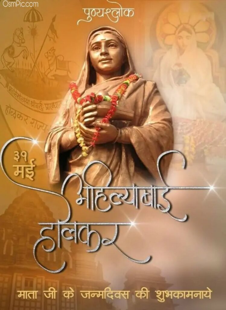 Ahilyabai Holkar Jayanti Wishes Images 2019
