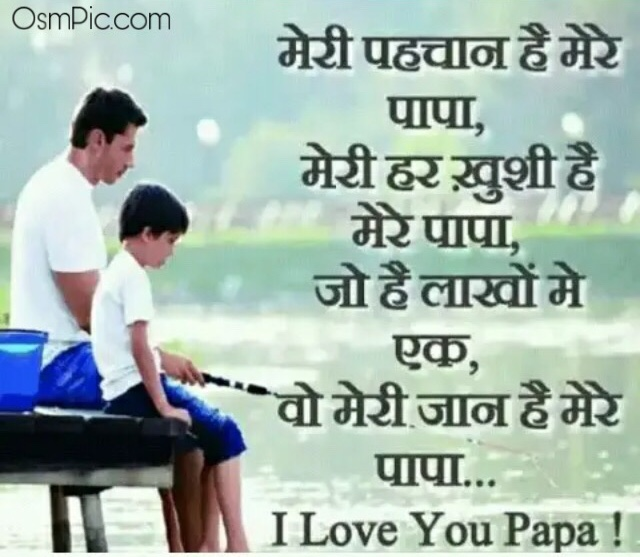 I love you papa images dp status for whatsapp