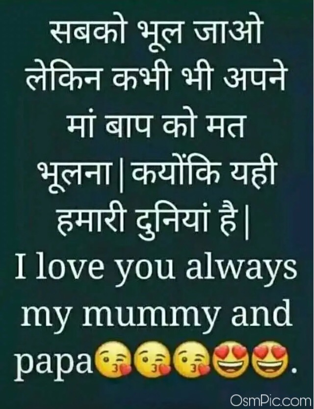 Happy father's day whatsapp status