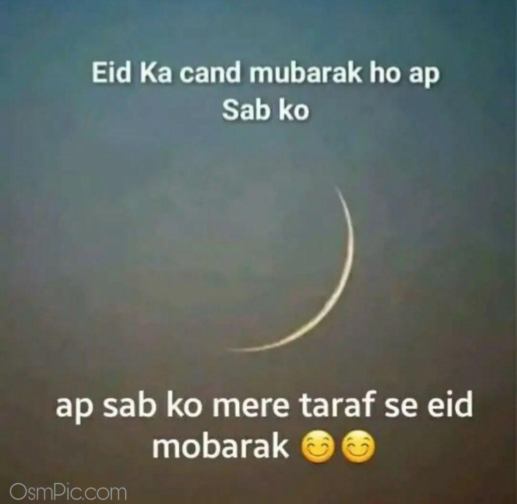 Eid ka chand Mubarak ho aapko
