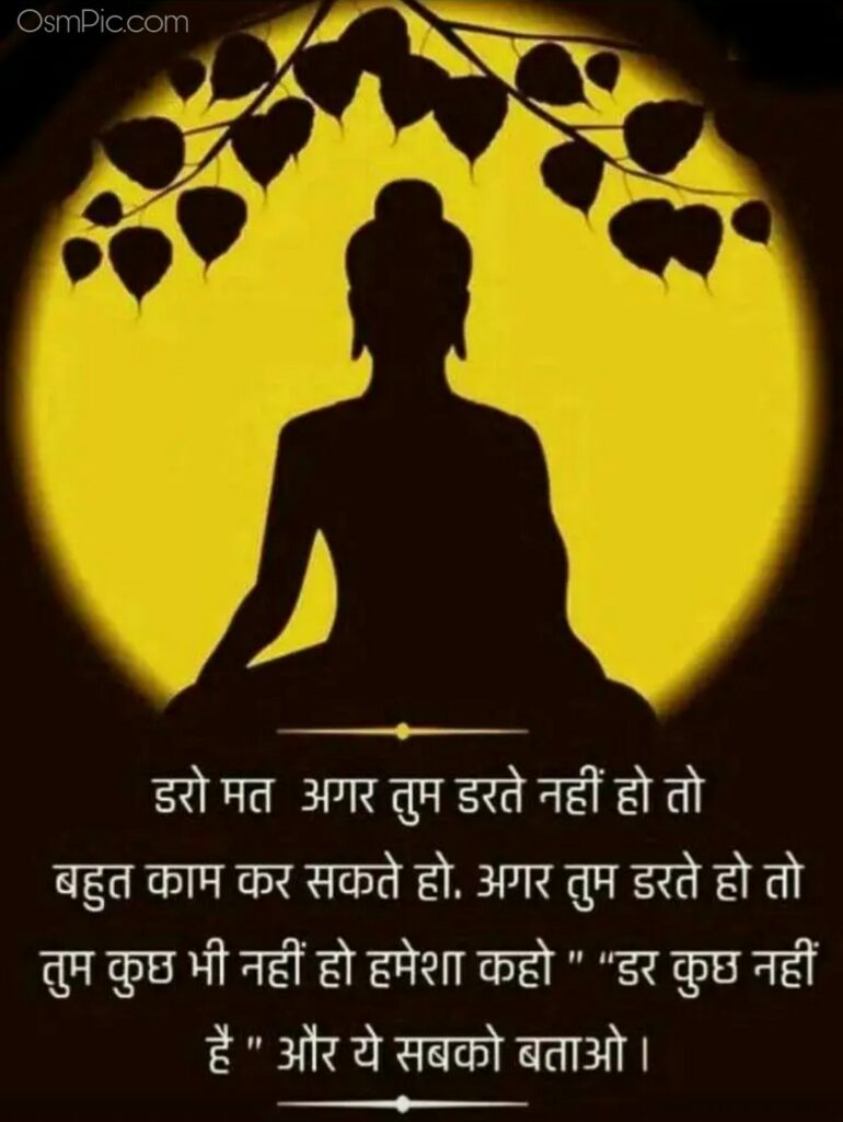 Gautam buddha thoughts image Download
