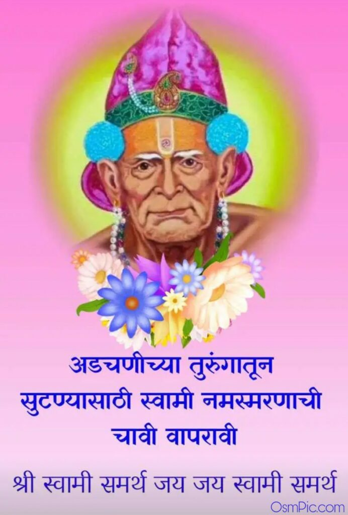 Swami Samarth Images With Messages