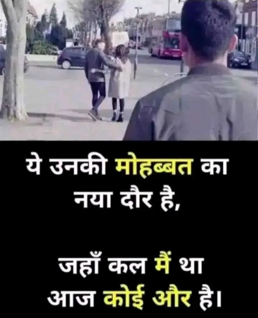 Sad alone love images for Whatsapp dp in hindi for Boys