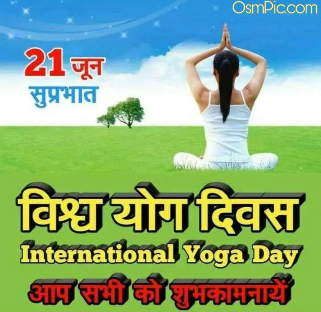 21 June yoga day Wishes Wallpaper Download