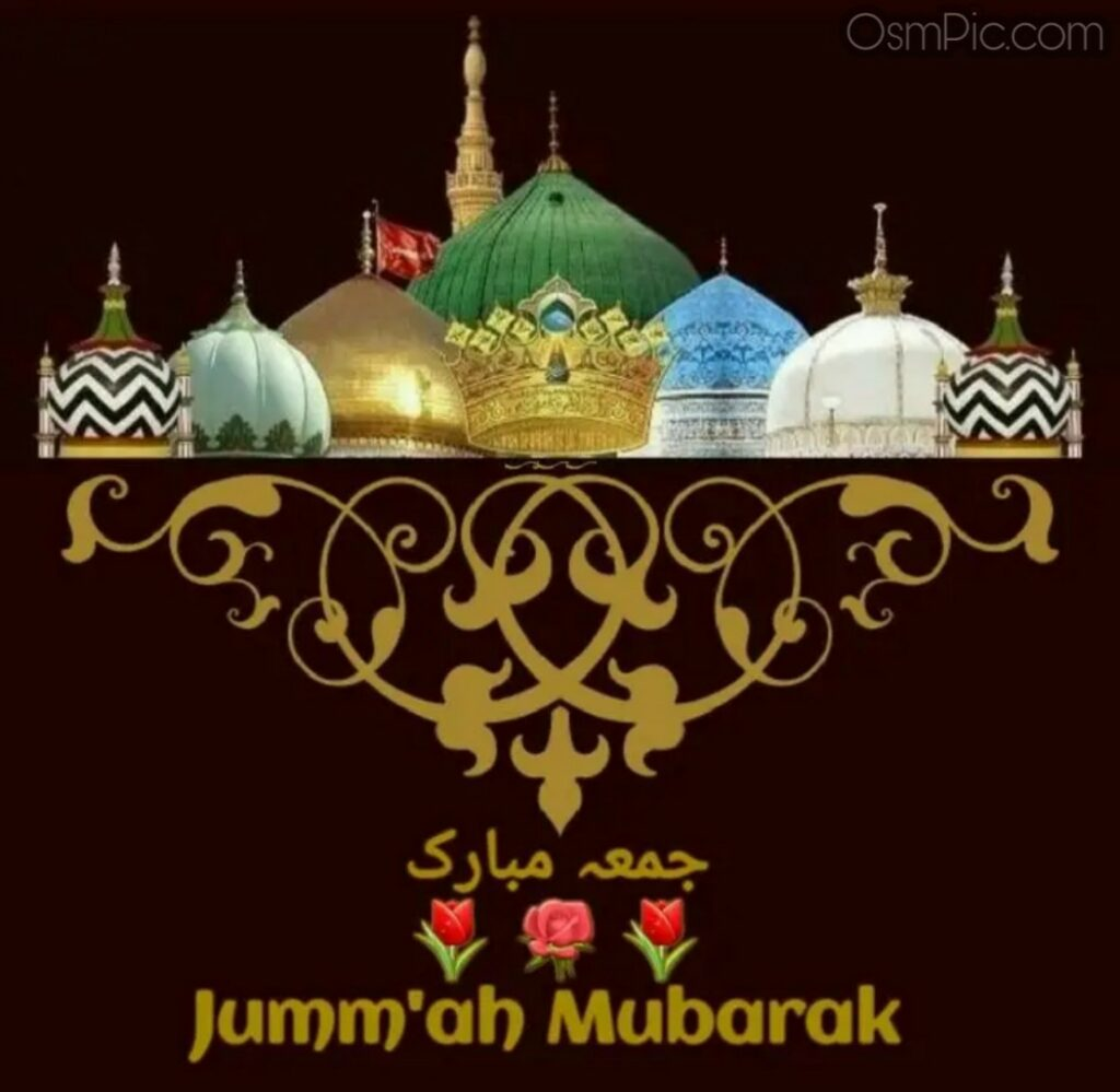 Jumma Mubarak photo Download