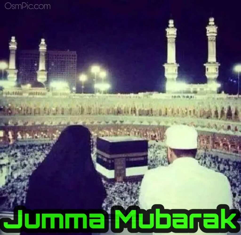 Jumma Mubarak image for wife husband love