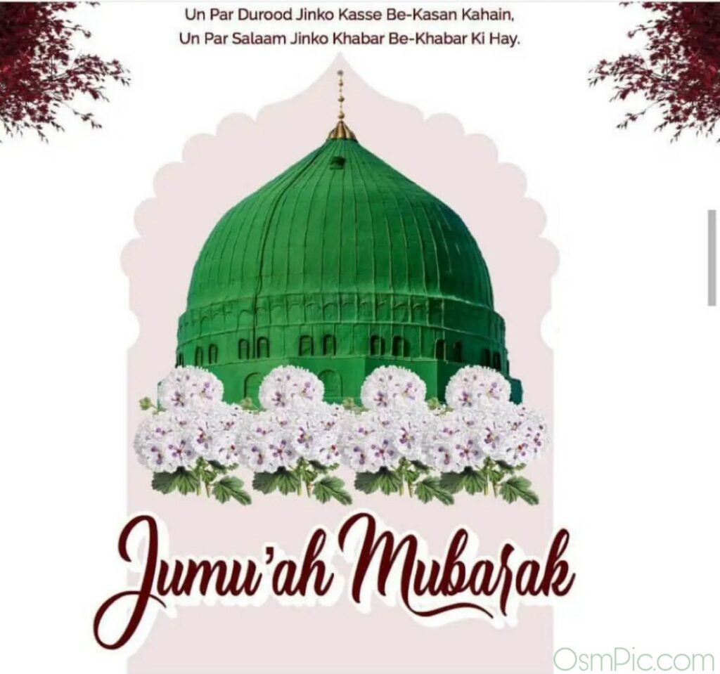 Jumma Mubarak naye photo