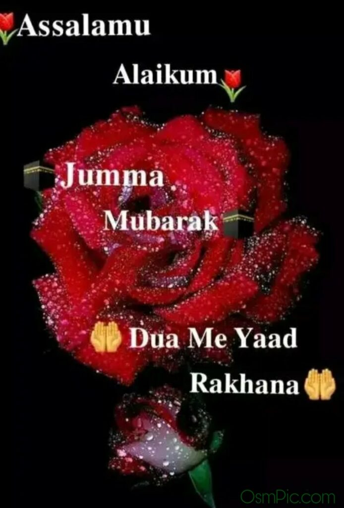 jumma mubarak red rose images