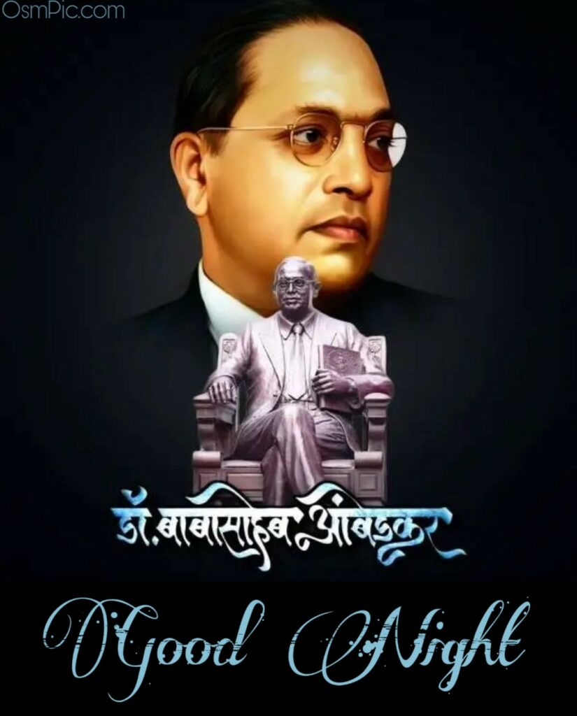 Babasaheb Ambedkar Good Night Image Download
