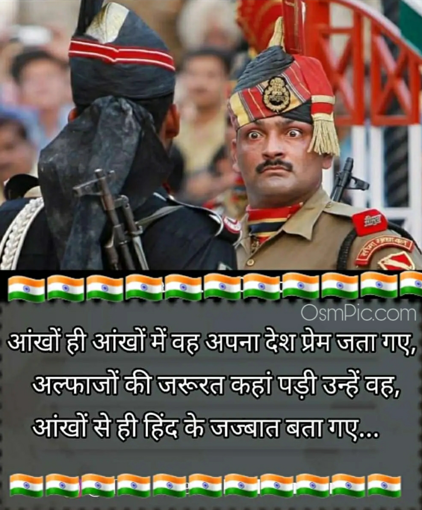 indian army real hero quotes