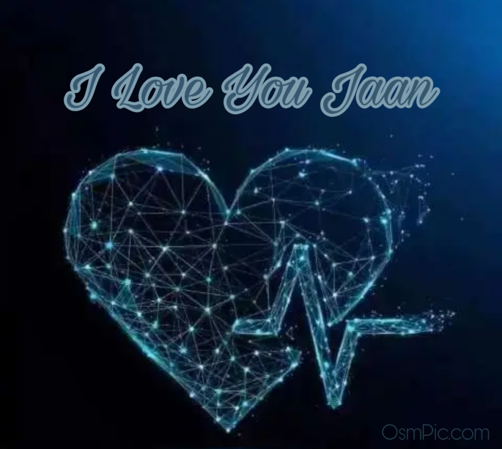 I Love You Janu, Jaan Images Pics Photos