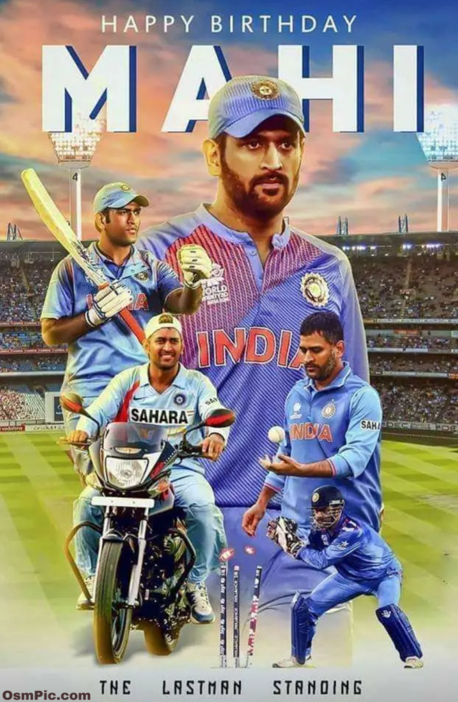 7 July Mahendra Singh Dhoni Birthday Status Wishes Images Status