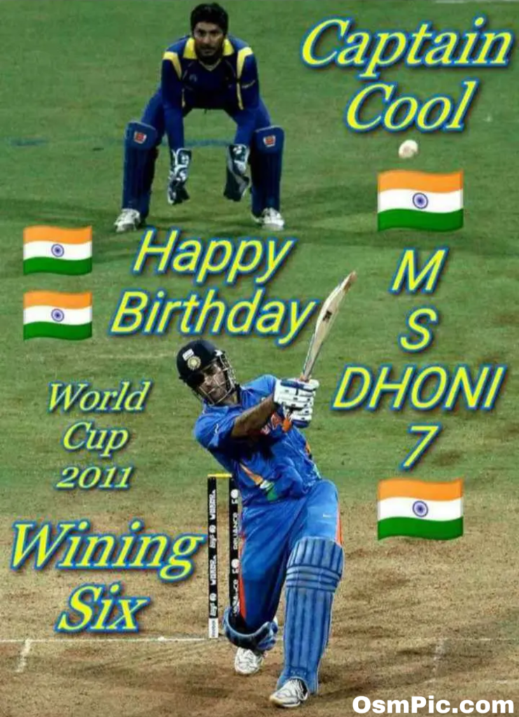 Dhoni birthday wishes in hindi