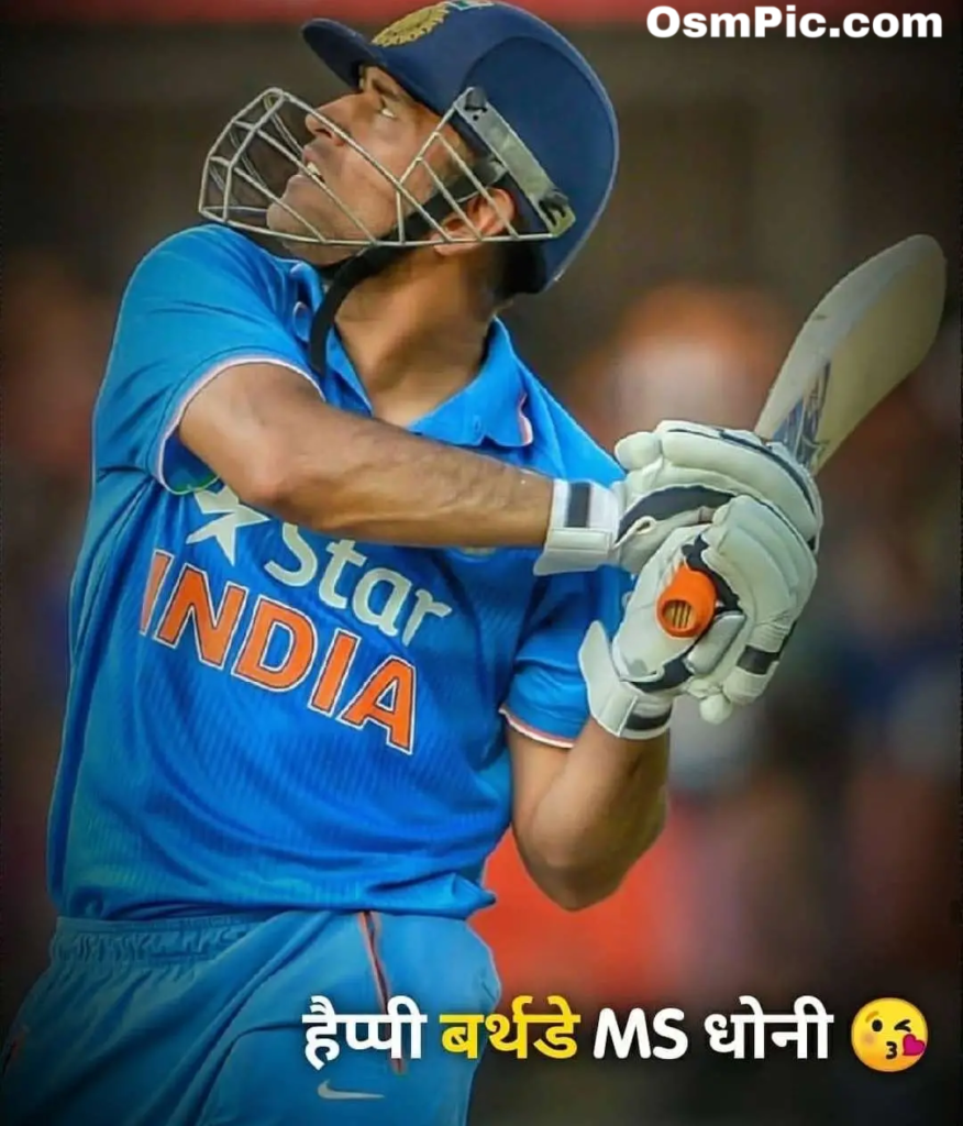 Happy birthday m s dhoni wishes pic download
