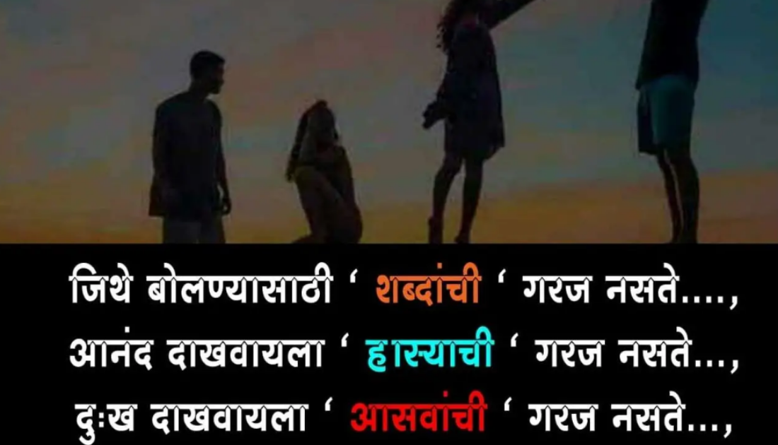 Shayari best dating quotes my for 2019 hindi friend best in geek with