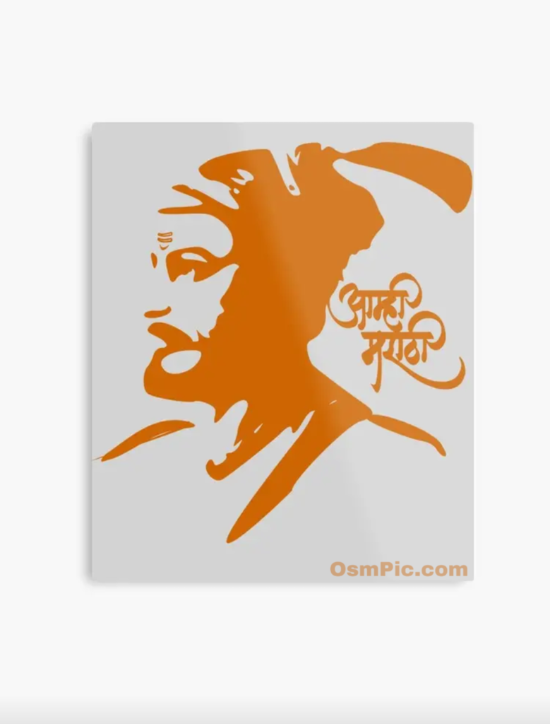 Shivaji Maharaj Status For 19 February
