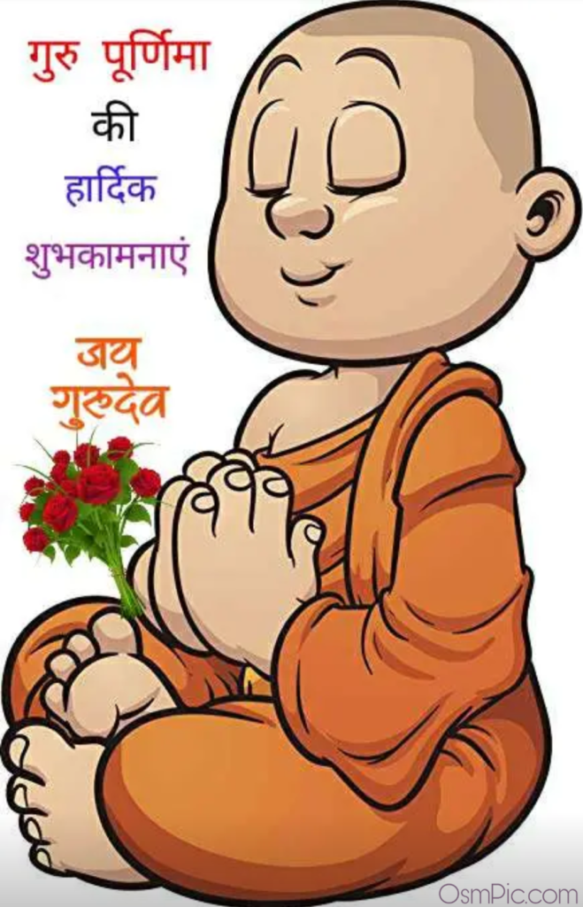 guru purnima images quotes wishes status in hindi marathi