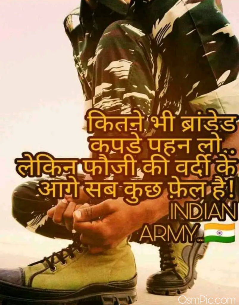 Indian army status video download mp4