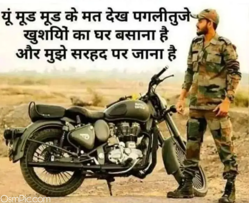 Indian army quotes For love