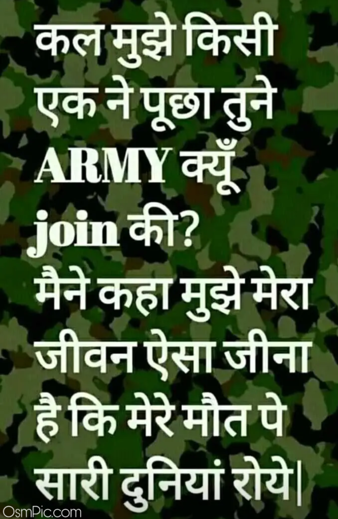 army fans pictures