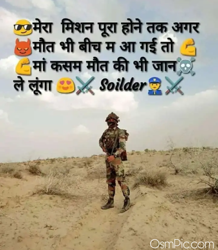 Indian Army Fans Status