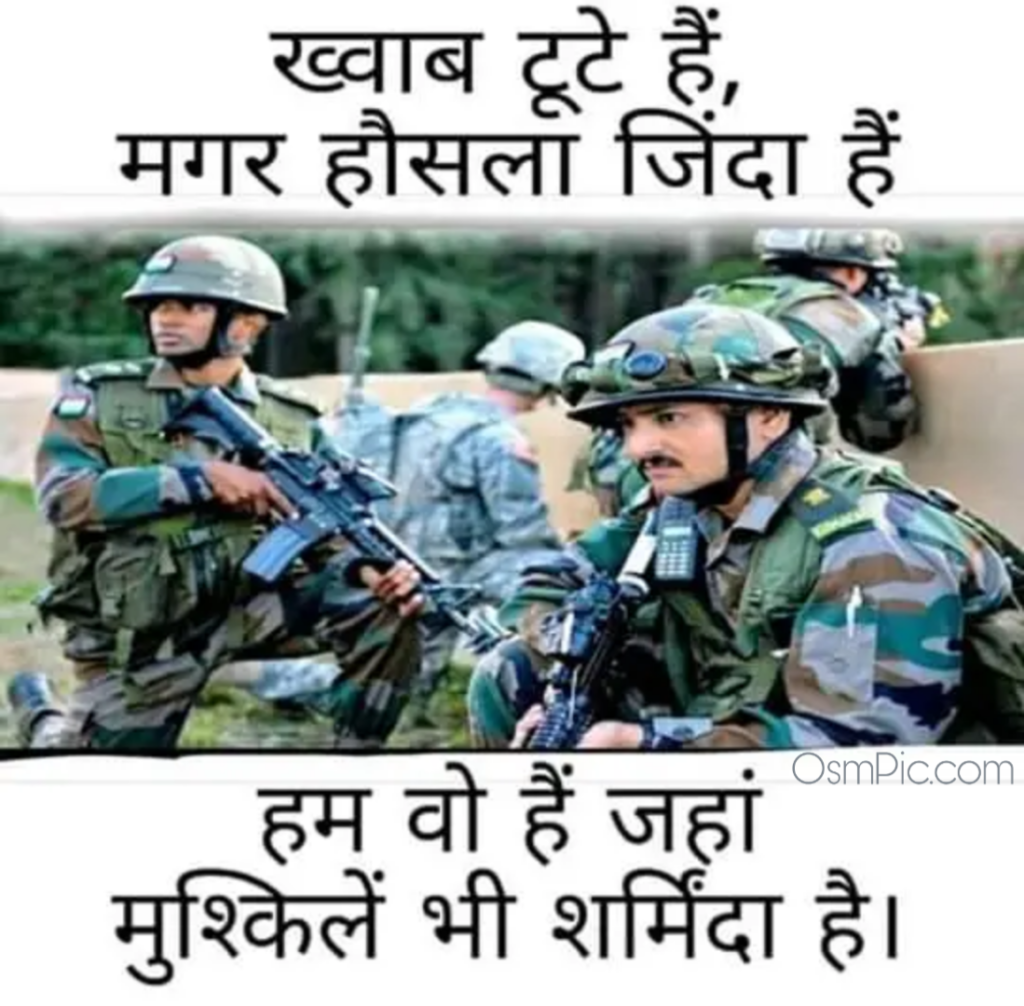 Indian Army Pic For Whatsapp DP