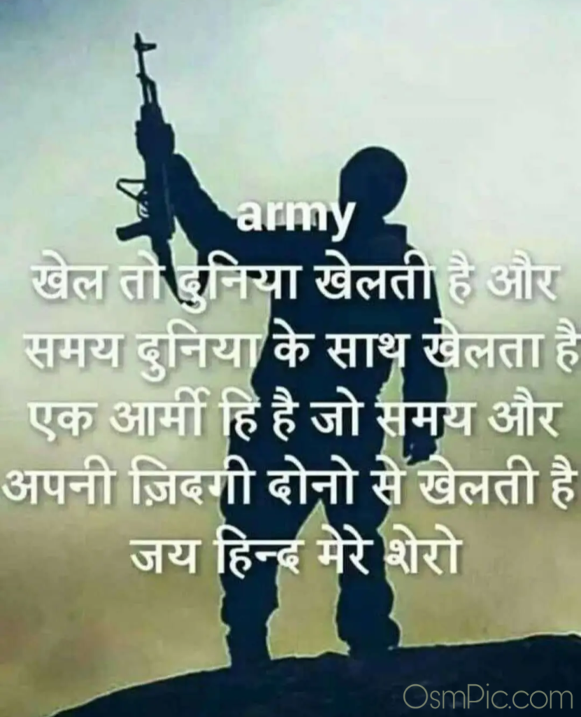 indian army 2019 status