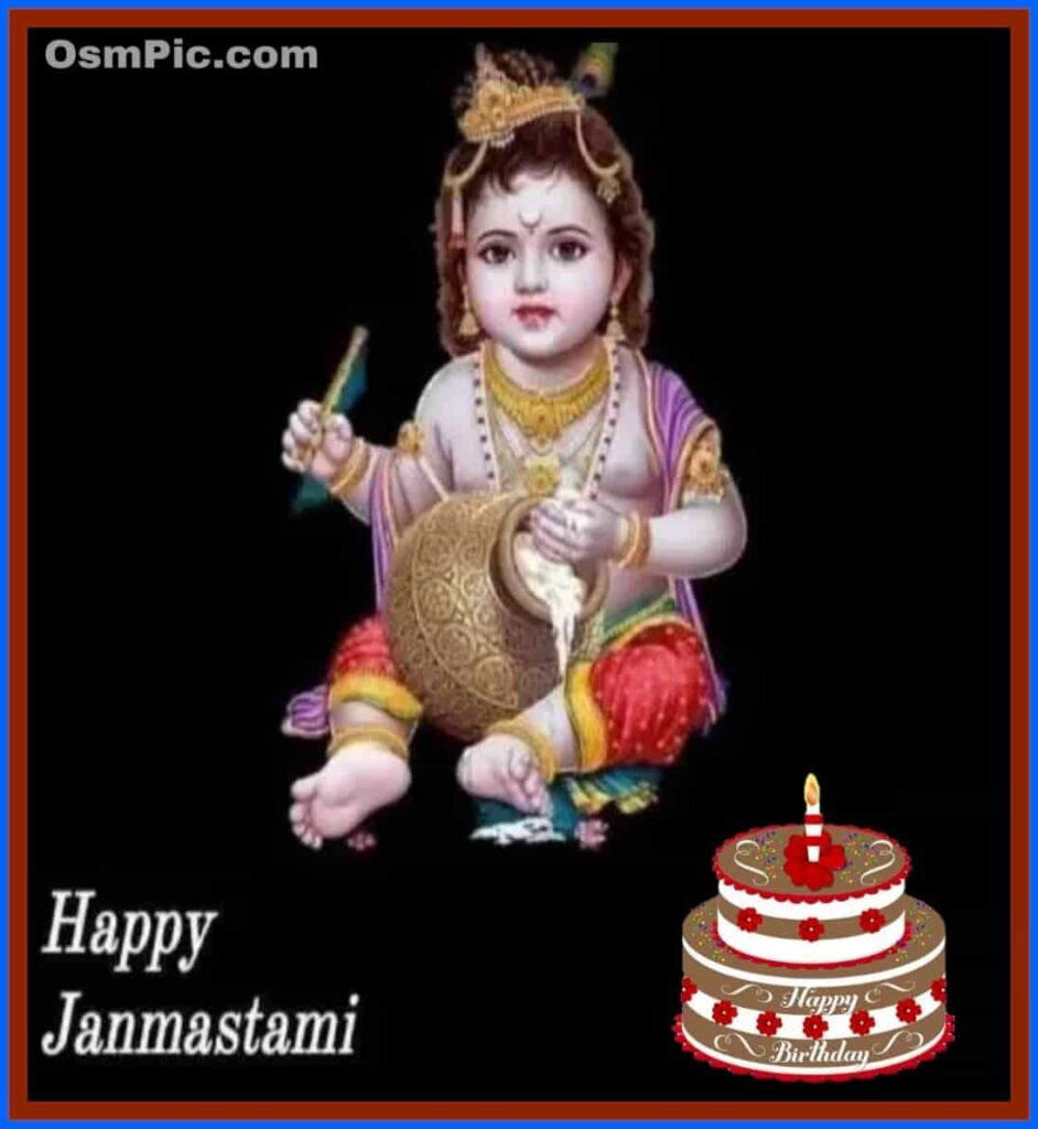 Happy Janmashtami WhatsApp Dp Download