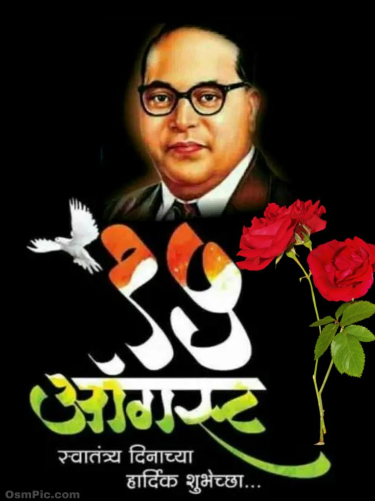 independence day images with babasaheb ambedkar