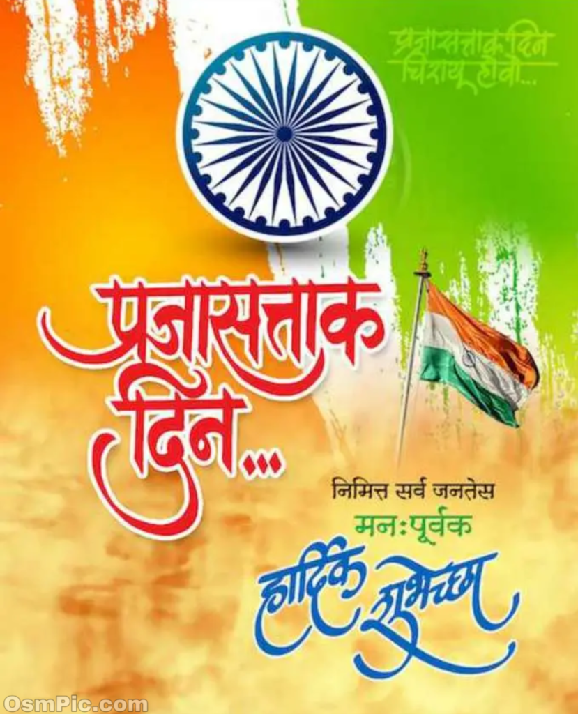independence day background images