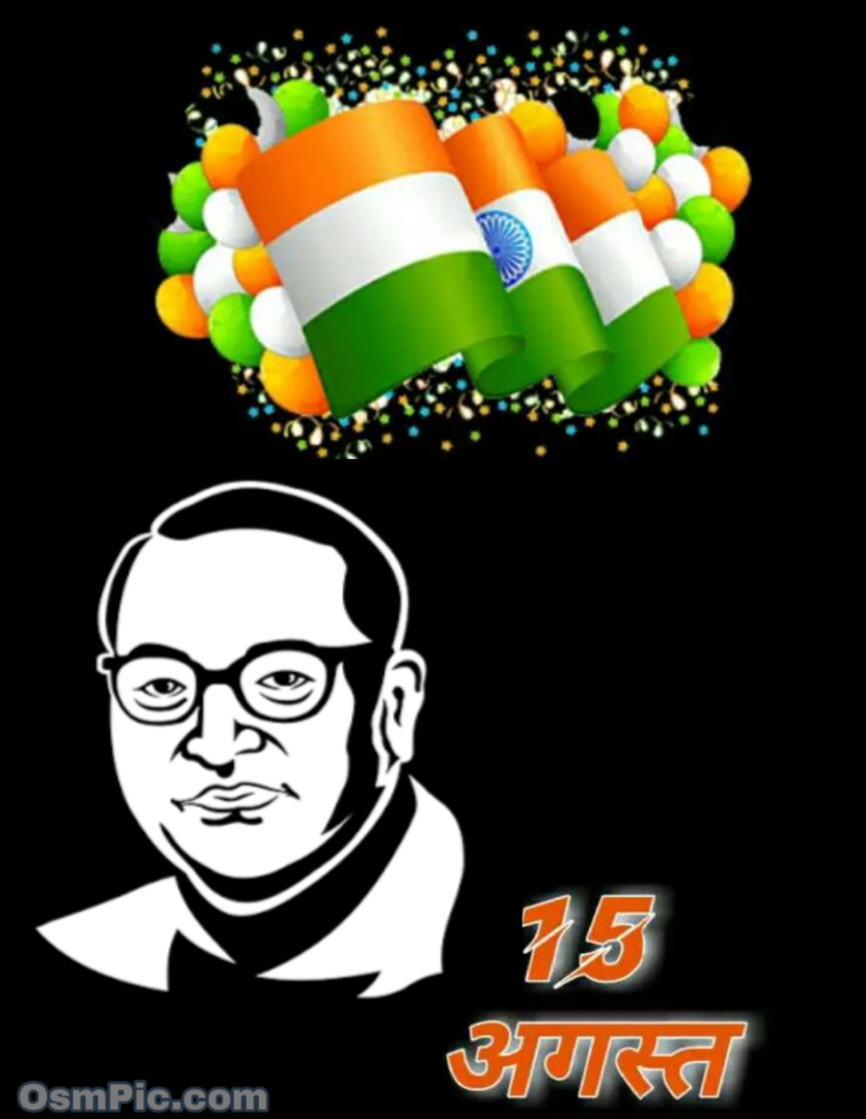 independence day ambedkar image