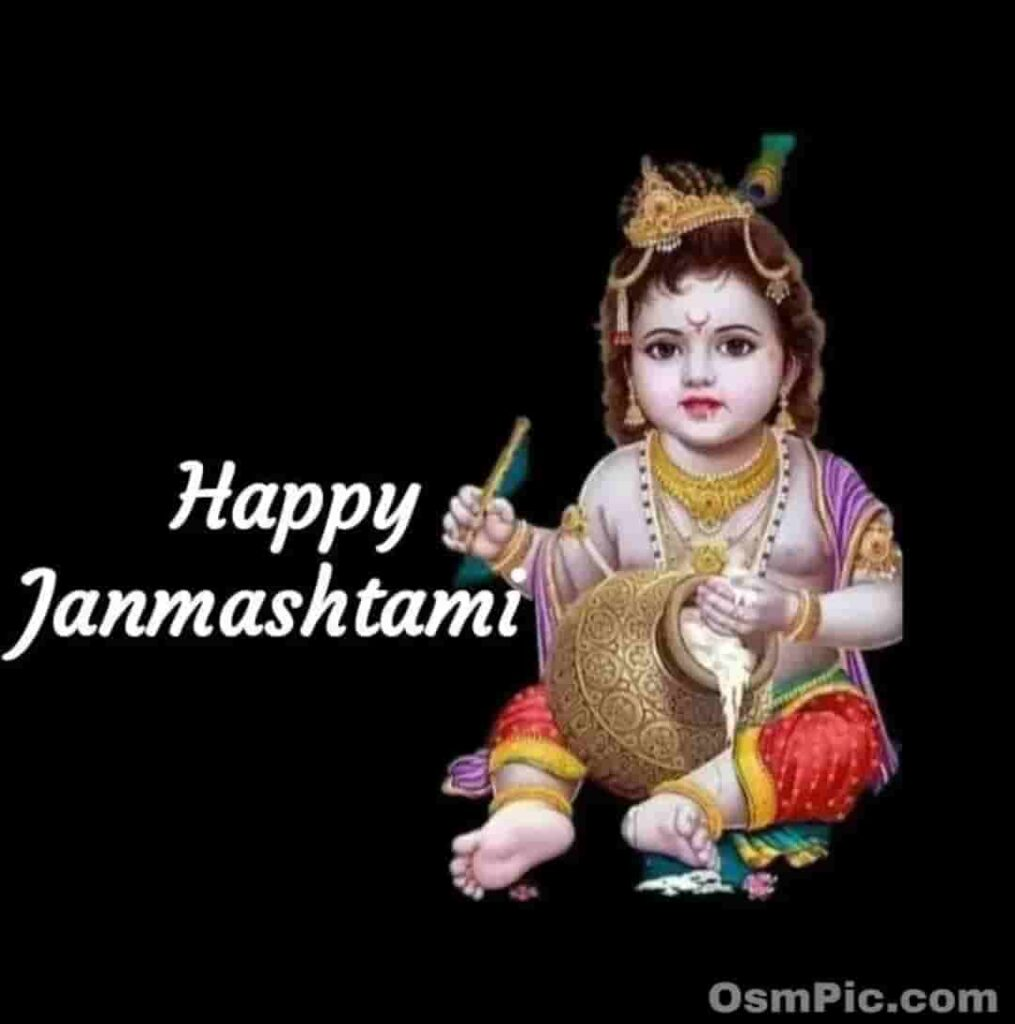 Happy Janmashtami pictures wallpapers