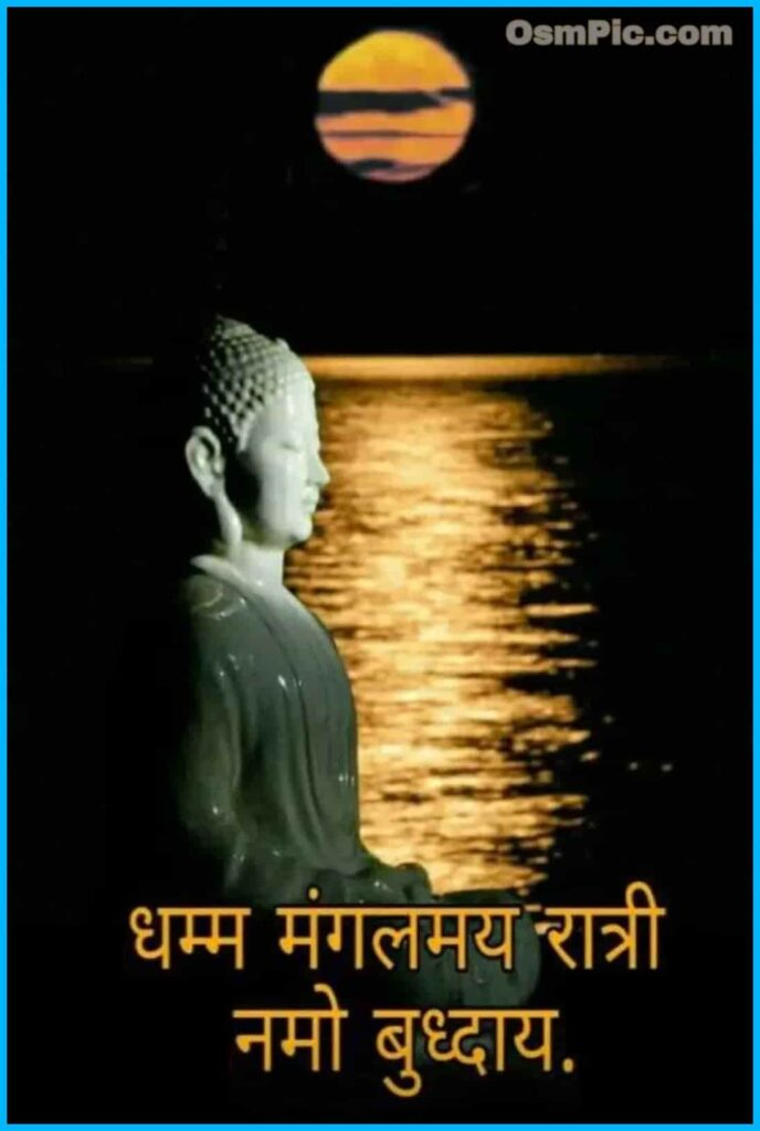 Dhamma ratri images Wallpapers Download To With Good Night On Buddha Pournima