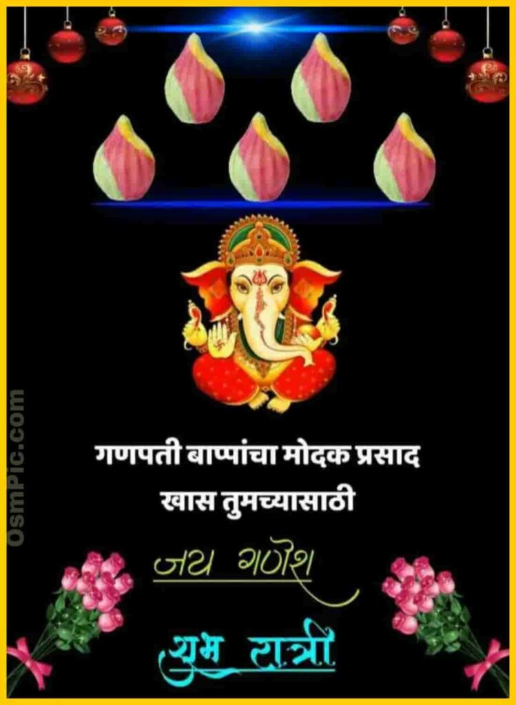 Jai Ganesh good night pic