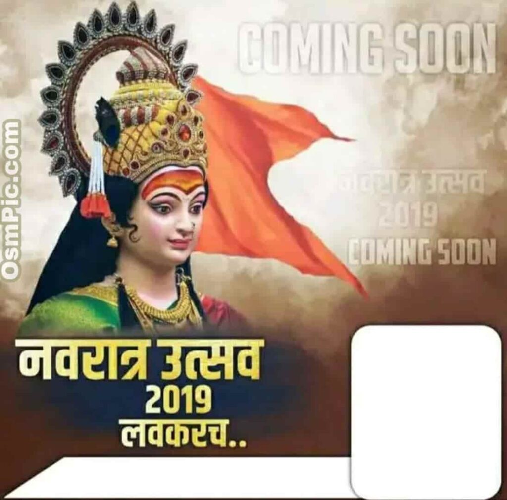 navratri coming soon status images pictures banners