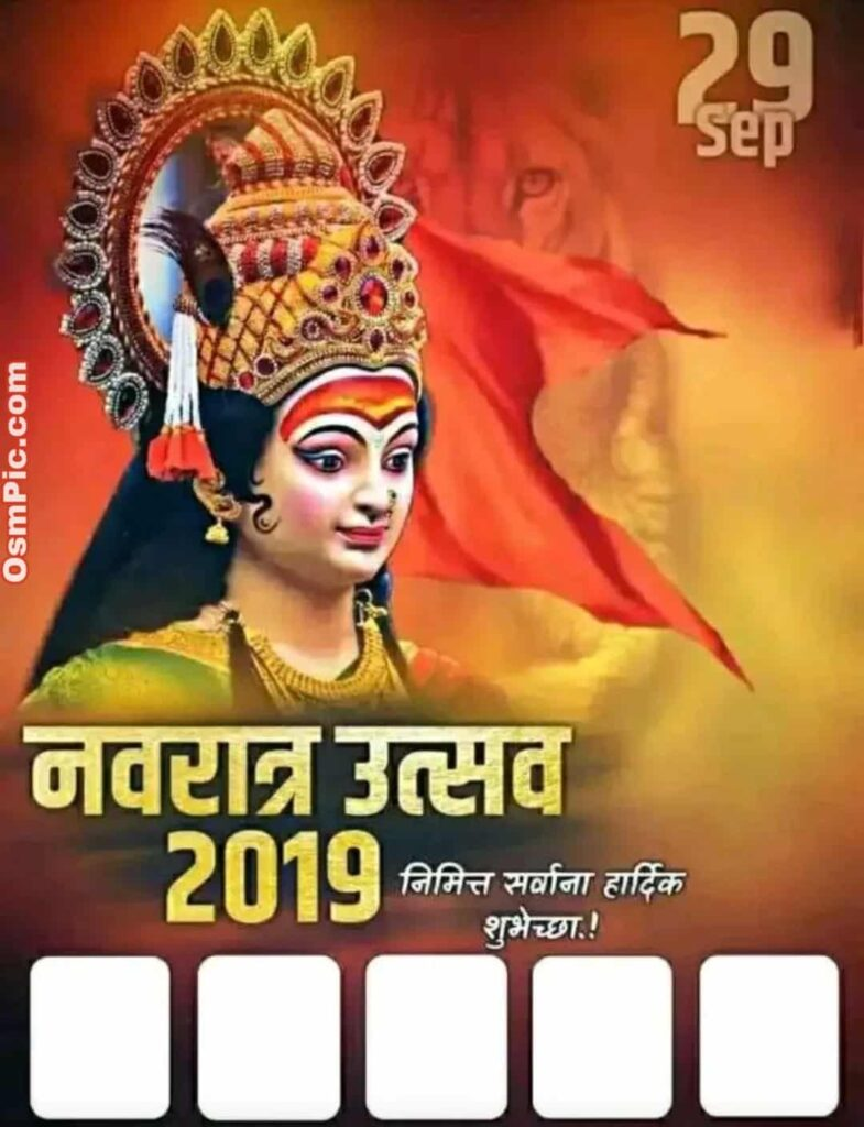 navratri banner 2019 download best banner background designs for happy Navratri