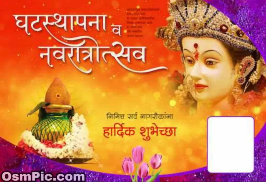 navratri status for whatsapp in marathi